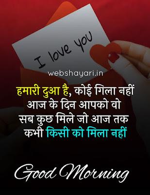 morning status for whatsapp sharechat in hindi photo download