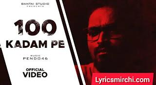 100 Kadam Pe Song Lyrics   EMIWAY   Latest Hindi Rap Song 2020