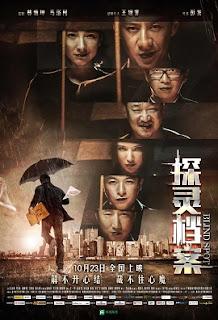 Xem Phim Hồ Sơ Thám Linh - Blind Spot