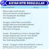 Lirik Lagu Aisyah Istri Rosulullah - Officila dunialirik.NET