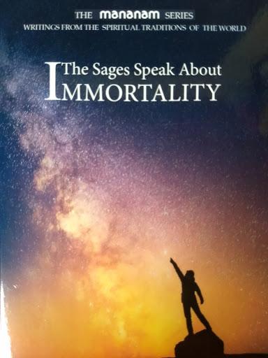My Second Book