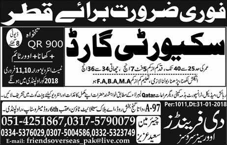 New Latest Jobs in the Friends Overseas in Qatar for Security Guard 09 Feb 18