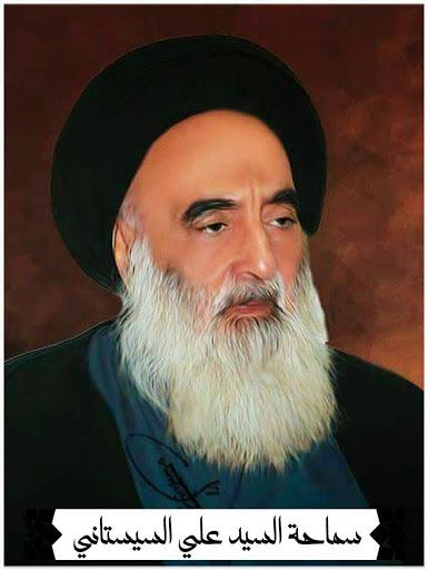 Syed . Ali Al-Sistani