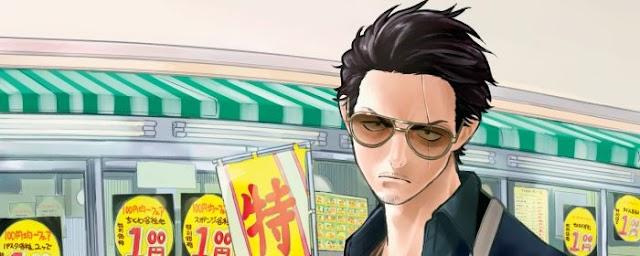 Gokushufudo: Yakuza amo de casa