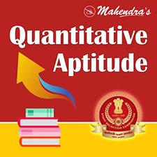 SSC Mock Test | Quantitative Aptitude