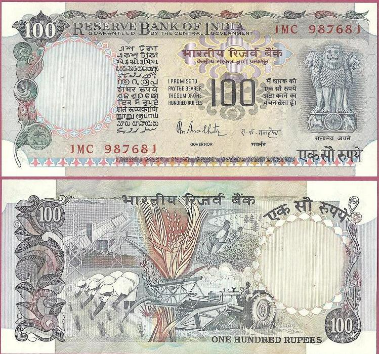 World Paper Money , India Paper Money , India Bank Notes