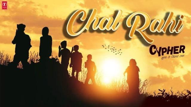Chal Rahi Song Lyrics - Cypher
