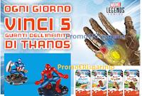 Logo ''Con Ferrero ed Esselunga vinci il Guanto di Thanos'' e colleziona i personaggi Avengers