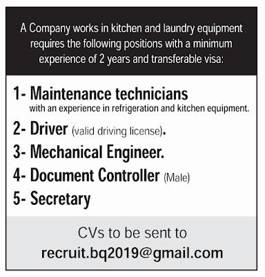 وظائف-جريدة-جلف-تايمز-القطرية-بتاريخ-اليوم-17-يونيو-2020