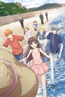 Anime Fruits Basket 2 Legendado