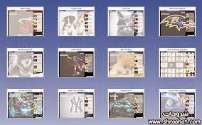 تغيير شكل الفيس بوك لاشكال جزاابة اون لاين 2015