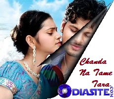 songs of chanda na tame tara