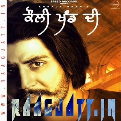 Kouli Khand Di by Korala Maan lyrics