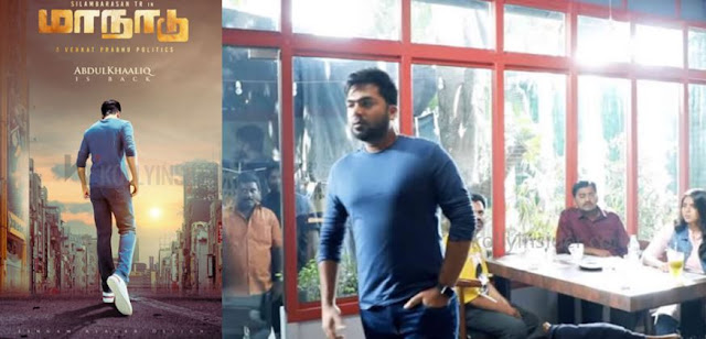 Simbu joins 'Maanaadu' shooting at Pondicherry