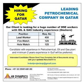 HSE workers job vacancy