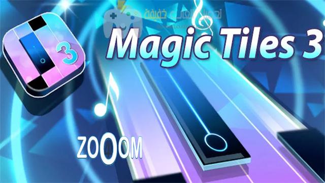 magic tiles 3,magic tiles 3 mod,magic tiles 3 mod apk,magic tiles 3 game,magic tiles,mod magic tiles 3,magic tiles 3 all songs unlocked,magic tiles 3 unlimited keys,magic tiles 3 unlimited money,magic tiles 3 mod apk download,magic tiles 3 unlimited gems,magic tiles 3 gameplay,#magic tiles 3 dance monkey,#magic tiles 3 رقصة التابوت,magic tiles 3 vip,#magic tiles 3 faded,magic tiles 3 android,#magic tiles 3 مهكر,#magic tiles 3 havana