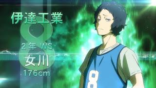 ハイキュー!! アニメ4期 | 伊達工業高校 女川太郎 Onagawa Tarō | DATE TECH HIGH | Hello Anime !