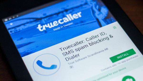 كيفية حذف رقمك من تطبيق truecaller (الطريقة الصحيحة) !