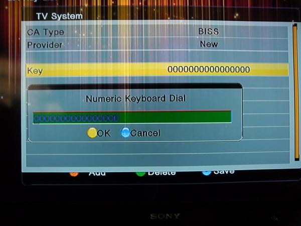 طريقة إدخال الشفرات يدوياَ لجهاز SKY XPRESS HD