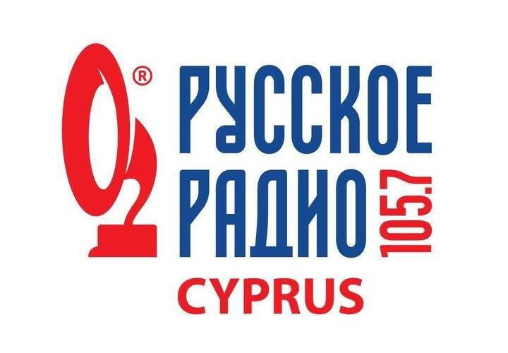 Russian Radio Cyprus