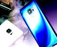 HTC U Ultra Smartphone Looks