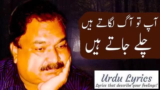 Mere Tanhai Barhate Hen Chale Jate Hen - Abbas Tabish - Sad Urdu Poetry