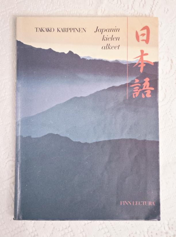 takako-karppinen-japanin-kielen-alkeet