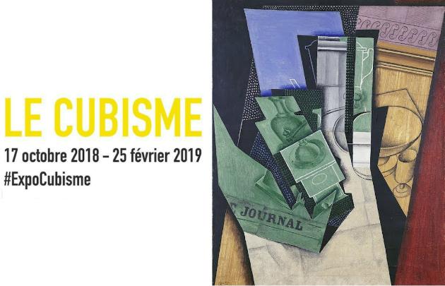 Exposición El Cubismo en el Centro Pompidou de París