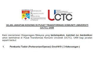 Kerani Pusat Tranformasi Komuniti Universiti UKM Kerja Kosong
