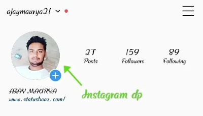 instagram_dp