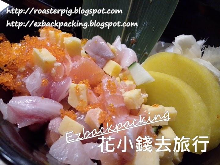 吉壽午市定食: 角切寶石魚生丼