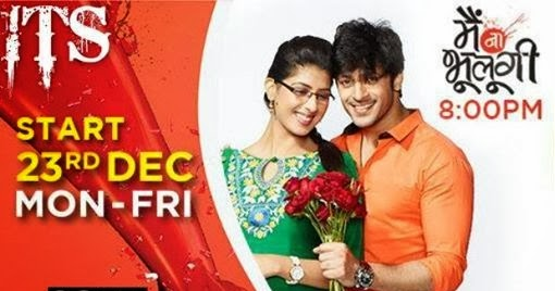 Veera 15 april 2014 dailymotion full episode - The wanted life