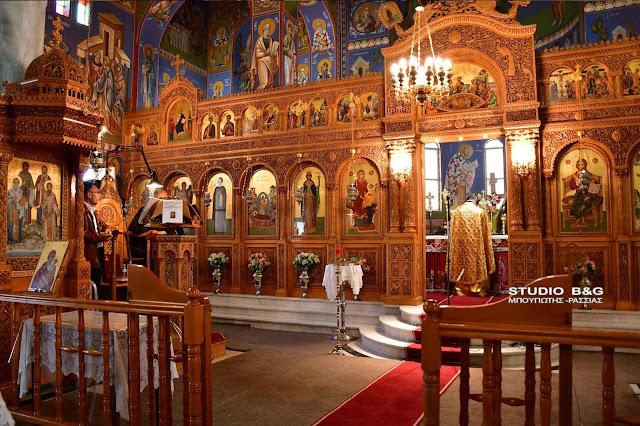 Πως θα εκκλησιαστείτε Χριστούγεννα, Πρωτοχρονιά και Φώτα