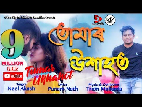Tumar Ukhahot Lyrics by Neel Akash | Assamese Romantic Song