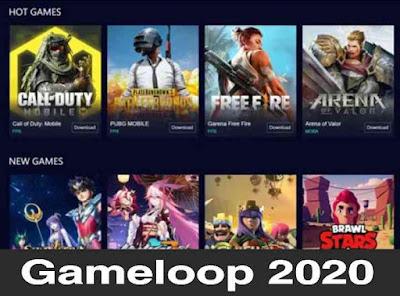 جيم لوب 2020 - GameLoop EXE - تحميل مشغل ألعاب الاندرويد للكمبيوتر