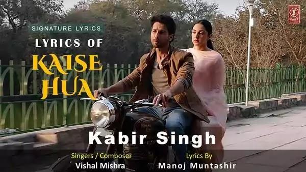Kaise Hua Lyrics - KABIR SINGH - sung by Vishal Mishra
