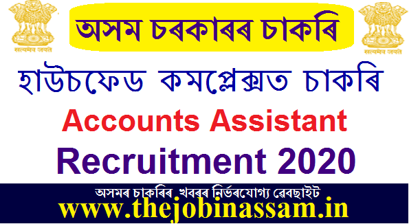 HOUSEFED, Assam Recruitment 2020