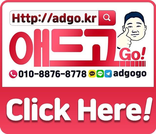 서울홈페이지마케팅