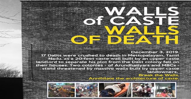 The Wall Of Untouchability Ended The Lives Of 17 Innocent Dalits