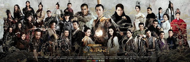 Tribes and Empires: Storm of Prophecy c-drama