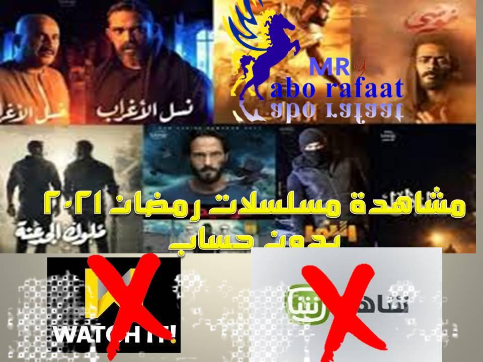 افضل تطبيق لمشاهدة مسلسلات رمضان وبرامج رمضان 2021 | شرح تطبيق wawi tv  لمشاهدة مسلسلات رمضان 2021