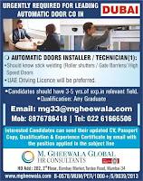 Automatic Doors Installer Technician vacancy