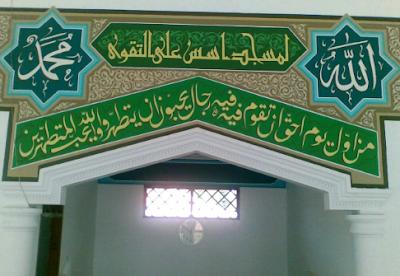 pembuatan kaligrafi masjid