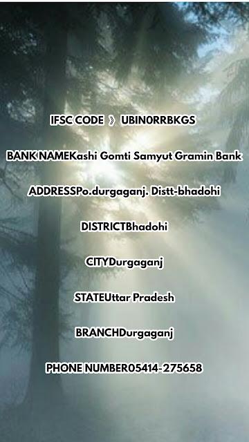kashi gomti samyut gramin bank ifsc code
