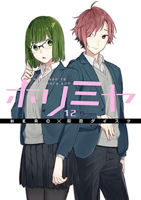 ホリミヤ コミックス表紙 第12巻 | HERO | HORIMIYA Volumes | Hello Anime !