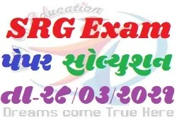 SRG (State Resource Group) Exam Paper And Solution Date-28-03-2021