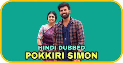 Pokkiri Simon Hindi Dubbed Movie