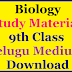 Biology Material 9th Class Telugu Medium Download