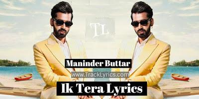ik-tera-lyrics
