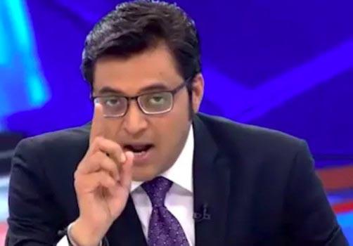 Arnab Goswami Full Detail Republic Media News Anchor